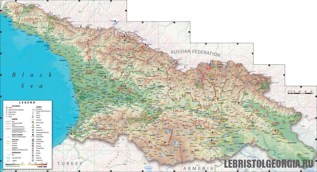 Карта Грузии с городами на русском языке