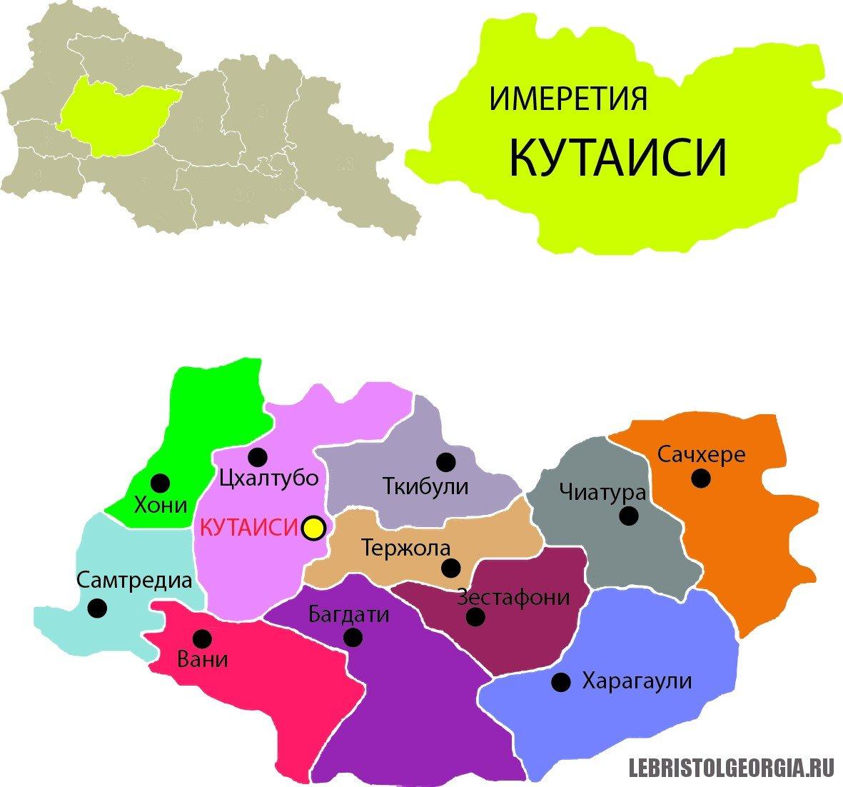 Имеретия на карте