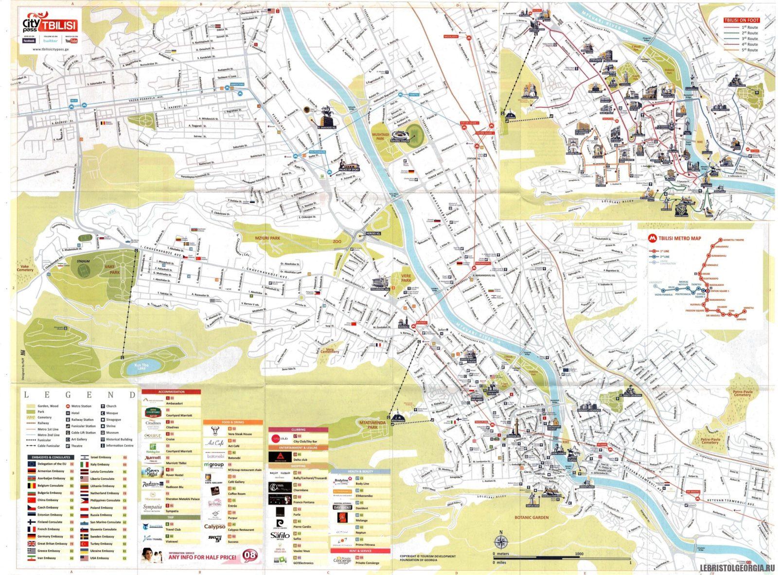 Карта тбилиси на русском языке с улицами скачать
