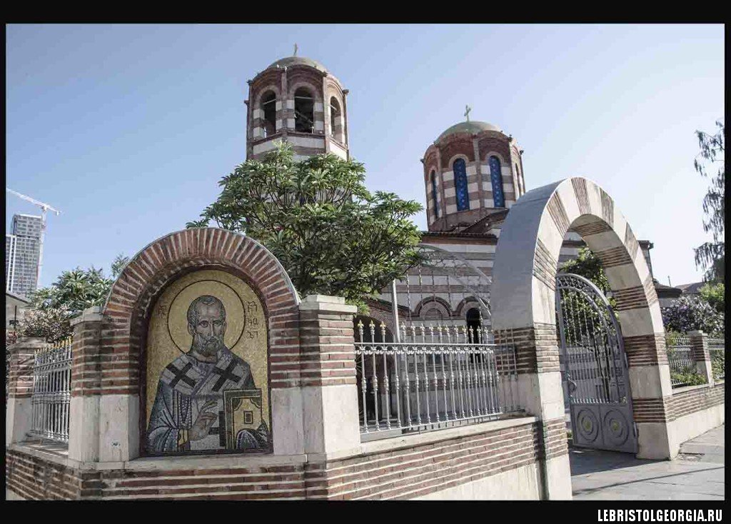 Храмы Грузии