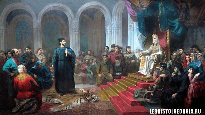"""""""Золотой век"""" царицы Тамары"""