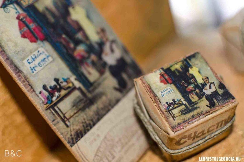 Оригинальные подарки из грузии 78