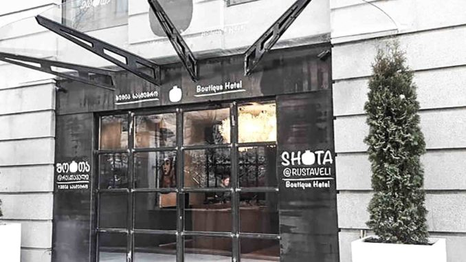 SHOTA RUSTAVELI BOUTIQUE HOTEL