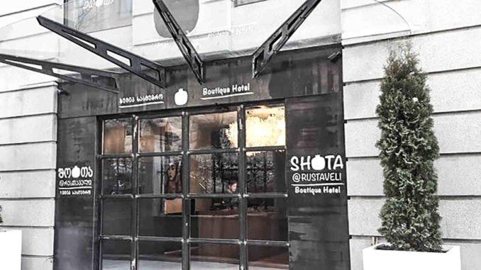 SHOTA RUSTAVELI BOUTIQUE HOTEL