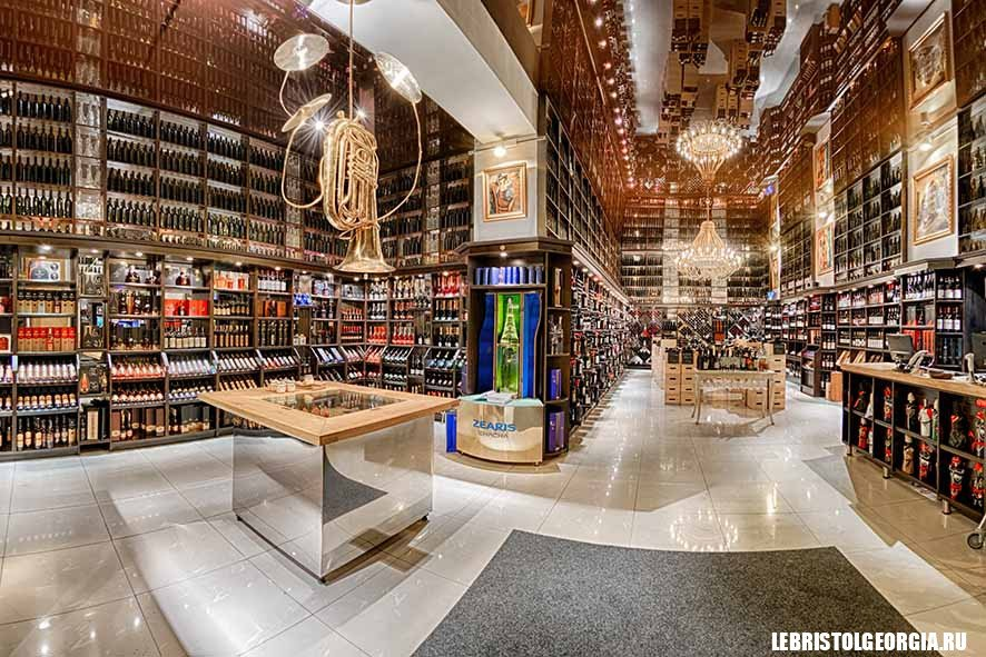 WINE GALLERY TBILISI