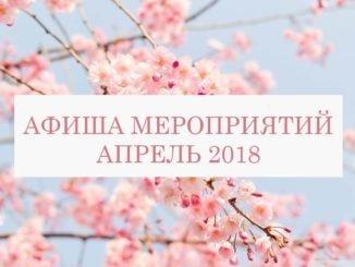 афиша Грузия