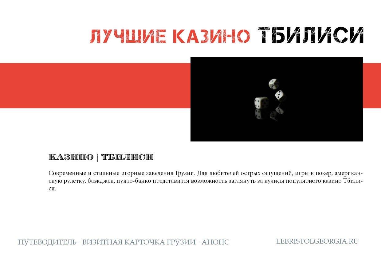 Лучшие онлайн-казино - ТОП 10 рейтинг казино России