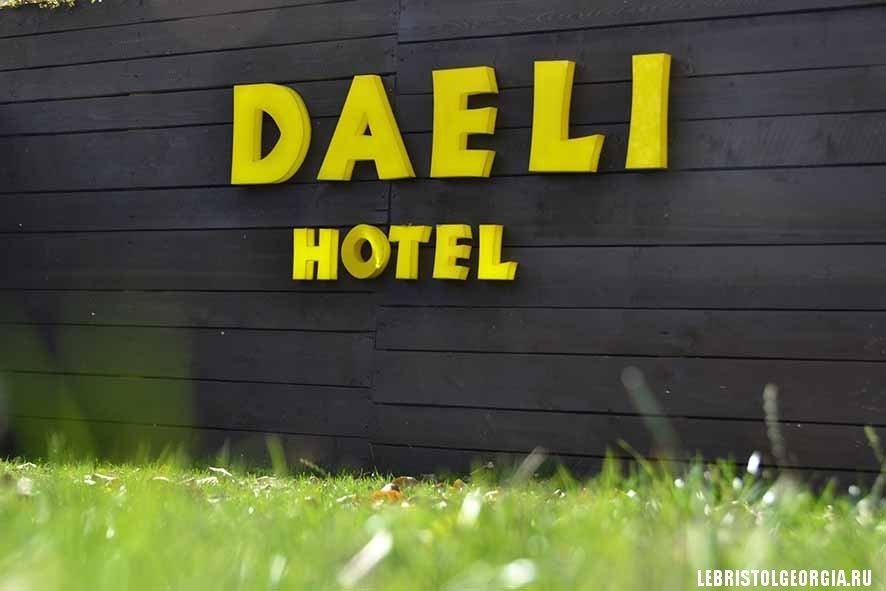 HOTEL DAELI В МЕСТИИ