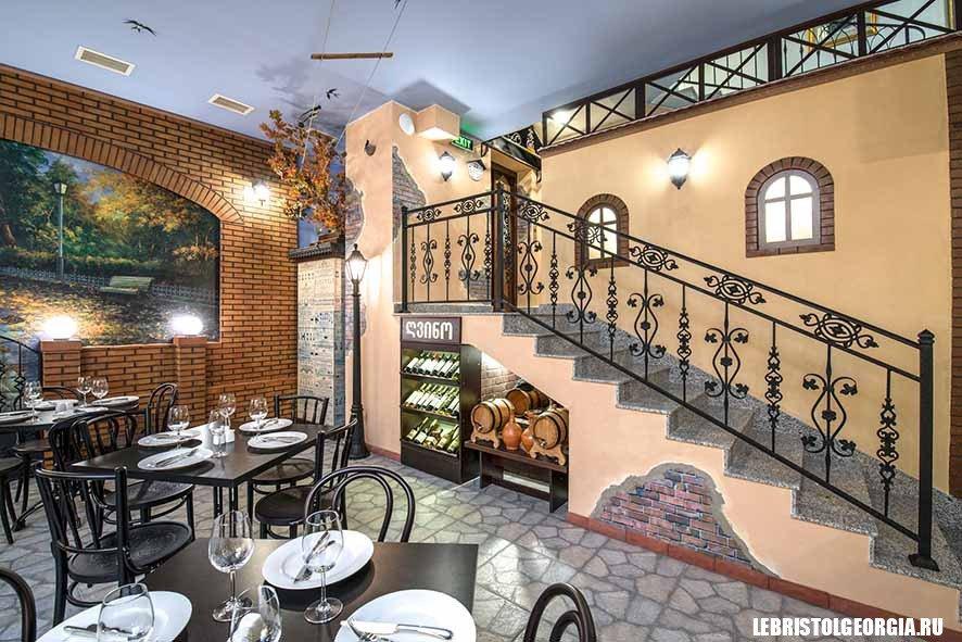 VERANOVA HOTEL TBILISI