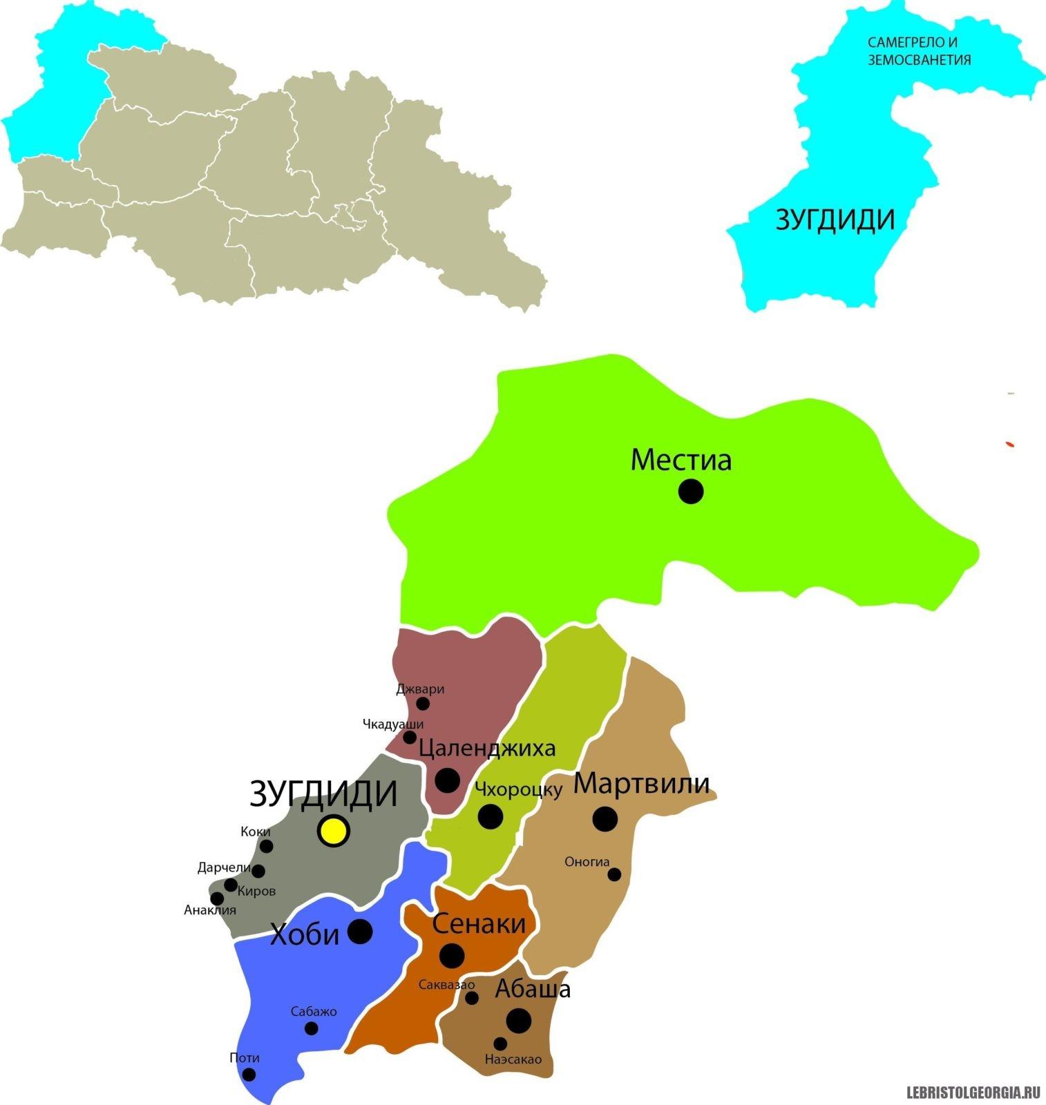 Сванетия на карте