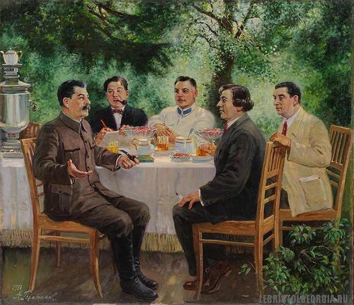 художник Герасимов А. на даче у Сталина
