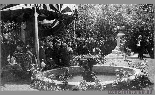 Открытие памятника Пушкину.1892