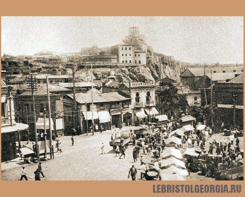 Татарская площадь. Тбилиси