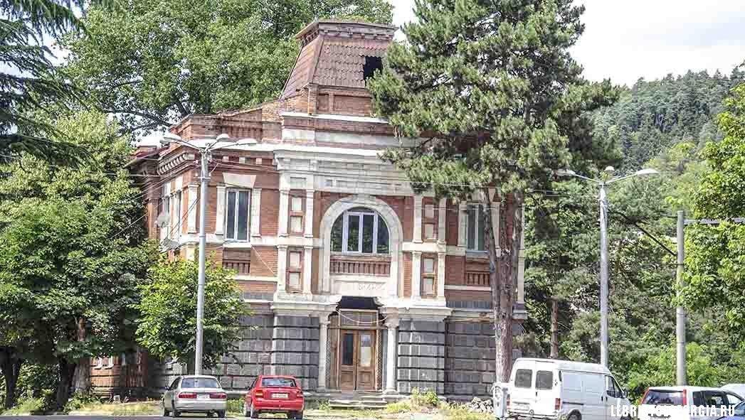 архитектура Боржоми Грузия
