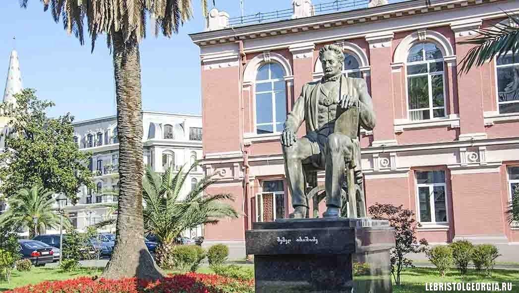 памятники рядом с площадью европы батуми