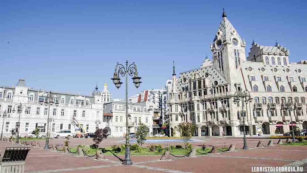 площадь европы батуми архитектура