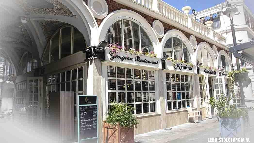 ресторан на территории Пьяцца