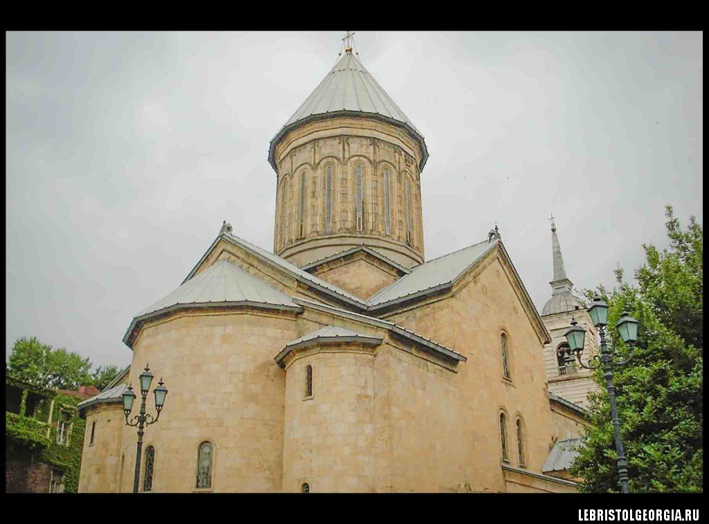 сиони Тбилиси