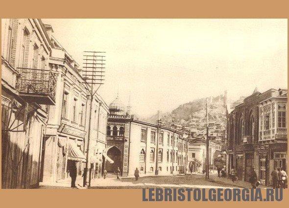 Улица Леселидзе в Тбилиси