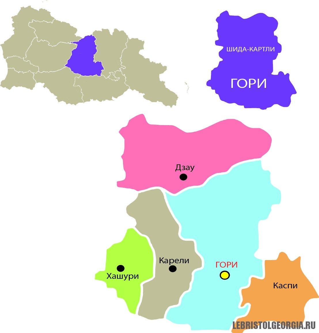 Гори на карте
