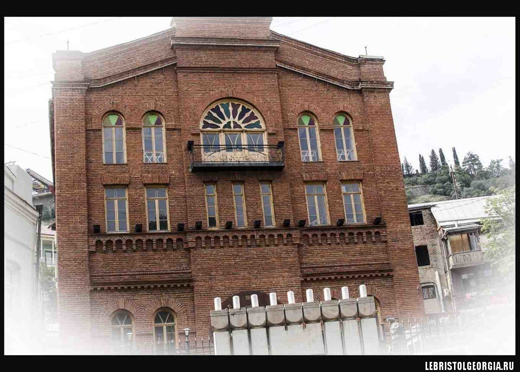 синагога в Тбилиси