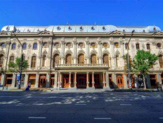 Театр Шота Руставели