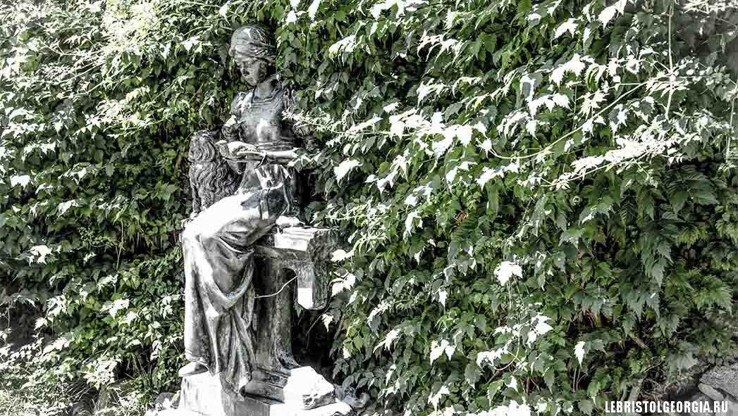 скульптура Грузии