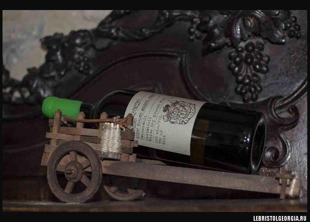 Вино в Цинандали