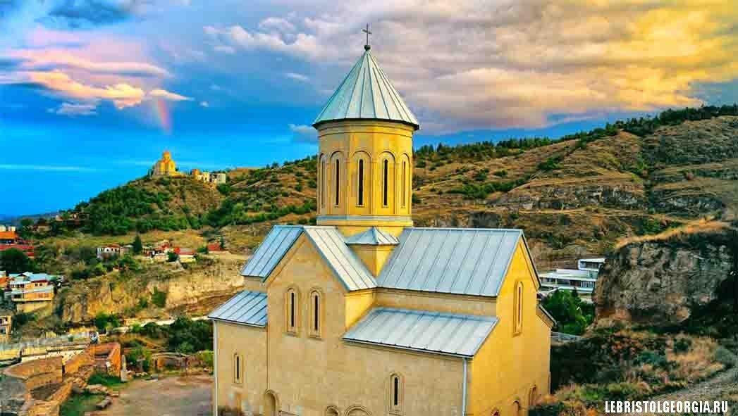 храмы Тбилиси