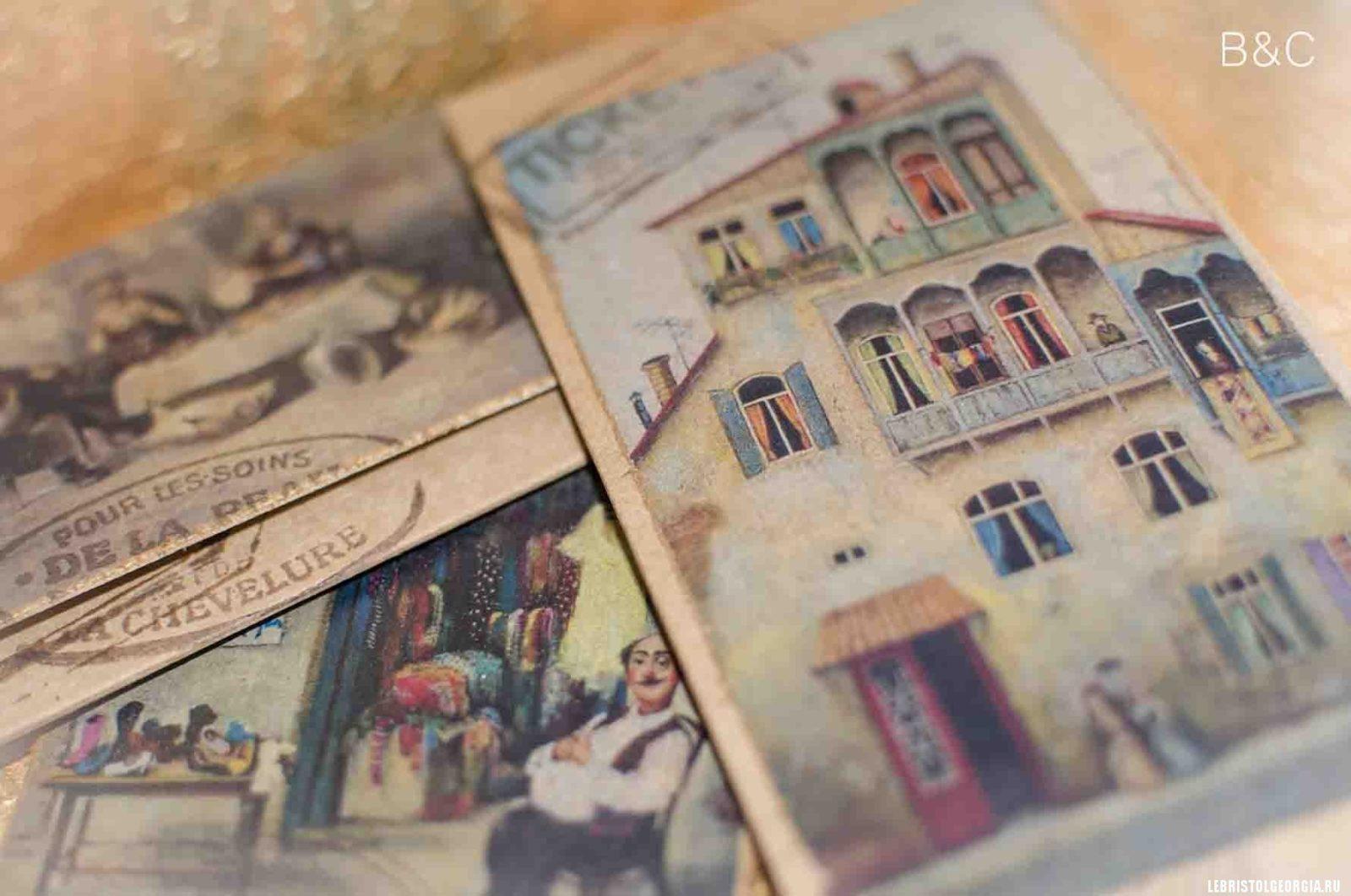 открытки с видами грузии