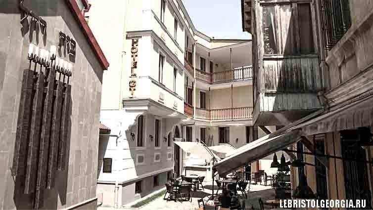 Georgia Tbilisi Hotel