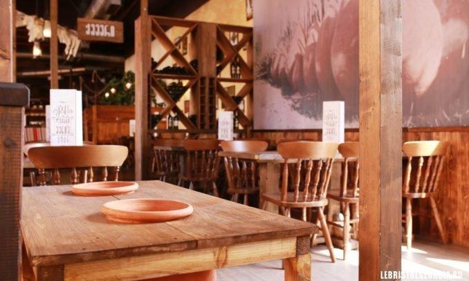 ресторан Tabla