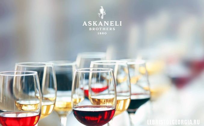 Askaneli-Brothers_wine-collection-e1522651613609