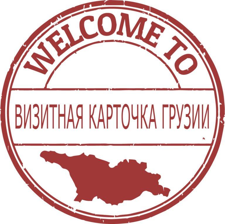 владикавказ аренда авто в грузию