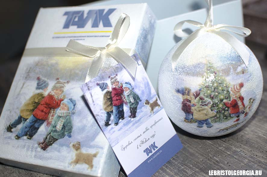 подарочные наборы с логотипом
